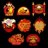 Conception lunaire chinoise de label de vacances de nouvelle année illustration stock