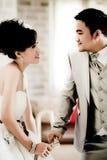Concepto asiático de la demostración de los pares de la boda de amor Foto de archivo libre de regalías