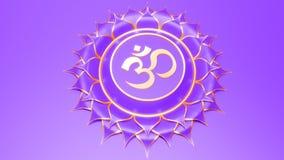 Concepto blanco del símbolo de Sahasrara del chakra de la corona de Hinduismo, budismo, Ayurveda el despertar espiritual y una co ilustración del vector