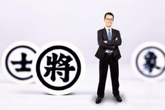 Concepto chino de la estrategia empresarial Imágenes de archivo libres de regalías