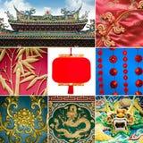 Concepto chino del Año Nuevo Foto de archivo