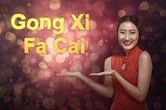 concepto chino feliz del Año Nuevo fotografía de archivo libre de regalías