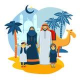 Concepto de familia musulmán libre illustration