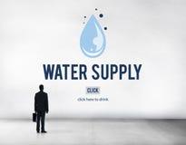 Concepto de irrigación de la planta de la irrigación de la naturaleza del abastecimiento de agua Imágenes de archivo libres de regalías