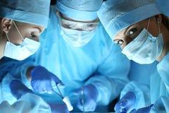 Concepto de la cirugía y de la emergencia Imagen de archivo libre de regalías