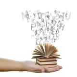 Concepto de la educación y del conocimiento Imagenes de archivo