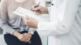 Concepto de la medicina y de la atención sanitaria Imagen de archivo