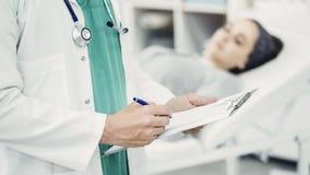 Concepto de la medicina y de la atención sanitaria Imagenes de archivo