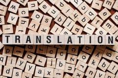 Concepto de la palabra de la traducción imagen de archivo libre de regalías