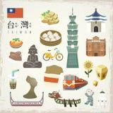 Concepto de Taiwán libre illustration