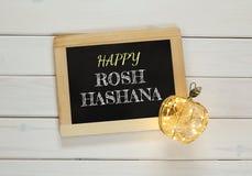 Concepto del hashanah de Rosh (Año Nuevo judío) Símbolos tradicionales Foto de archivo libre de regalías