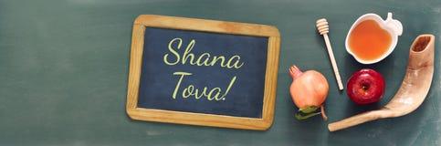 Concepto del hashanah de Rosh (Año Nuevo judío) Símbolos tradicionales Imagen de archivo libre de regalías