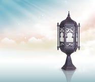 Concepto del saludo de la lámpara de Ramadan con el camino de recortes