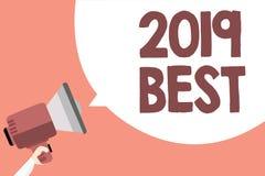 Concepto del texto 2019 de la escritura el mejor que significa la más de alta calidad hecha en todos los campos que se preparan p stock de ilustración