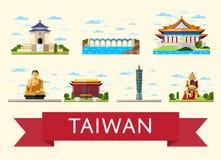 Concepto del viaje de Taiwán con las atracciones famosas libre illustration