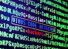 Concepto del virus de ordenador Virus en código del programa Imagen de archivo