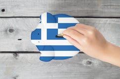 Concepto griego del ahorro Imágenes de archivo libres de regalías