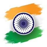 Concepto indio feliz del Día de la Independencia ilustración del vector
