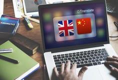 Concepto inglés del uso de la traducción de idiomas chinas fotos de archivo