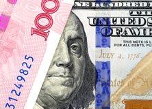 Concepto monetario Fotografía de archivo libre de regalías