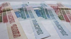 Concepts de devise de rouble russe, financiers et riches Heure de payer des impôts photographie stock libre de droits