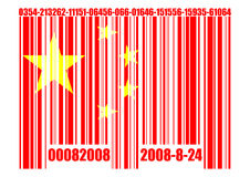 Conceptual chinese barcode Royalty Free Stock Images