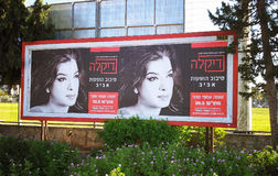 Concert billboard of Dikla in Hebrew Stock Images