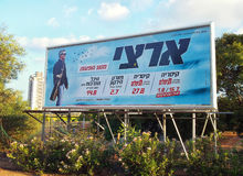 Concert billboard of Israeli singer Shlomo Artzi Stock Photo
