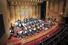 Concert du sud de symphonie de Fujian photographie stock libre de droits