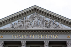 Concert hall in amsterdam facade Royalty Free Stock Photography
