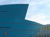 Concert hall Kazakhstan Royalty Free Stock Photo