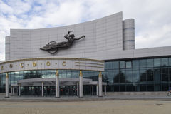 Concert hall in  yekaterinburg,russian federation. Concert hall is taken in  yekaterinburg,russian federation Stock Photography