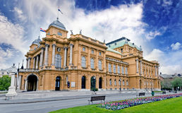 Concert Hall, Zagreb, Croatia Royalty Free Stock Photos