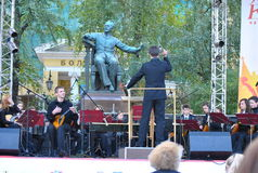 The concert at the Moscow Conservatory Royalty Free Stock Photo