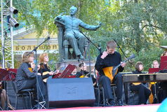 The concert at the Moscow Conservatory Royalty Free Stock Photography