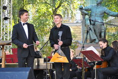 The concert at the Moscow Conservatory Stock Photo