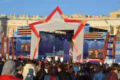 The concert on Palace Square. Stock Photography