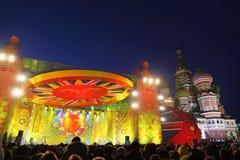Concert pour la célébration de Shrovetide Photos libres de droits