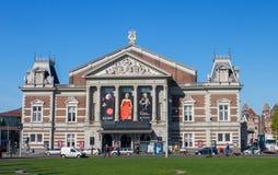 Concertgebouw Άμστερνταμ Στοκ φωτογραφία με δικαίωμα ελεύθερης χρήσης