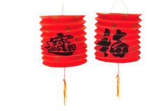 Concertina Shape Paper Lantern Stock Images