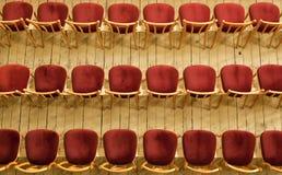 Concertzaal royalty-vrije stock afbeelding