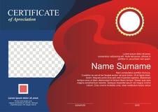 Concessão - molde do diploma com projeto moderno ilustração royalty free