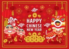 Concetto cinese di vettore di Lion Dancing del nuovo anno Immagine Stock