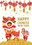 Concetto cinese di vettore di Lion Dancing del nuovo anno Immagini Stock