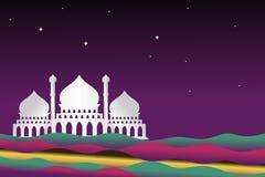 Concetto d'avanguardia accogliente dell'illustrazione ENV 10 di progettazione di Ramadan Kareem con la moschea royalty illustrazione gratis