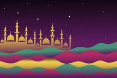 Concetto d'avanguardia accogliente dell'illustrazione ENV 10 di progettazione di Ramadan Kareem con la moschea illustrazione di stock