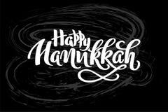 Concetto d'iscrizione disegnato a mano di Chanukah per la progettazione della cartolina d'auguri di festa, manifesto, insegna, lo immagine stock