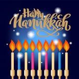 Concetto d'iscrizione disegnato a mano di Chanukah per la progettazione della cartolina d'auguri di festa, manifesto, insegna, lo fotografie stock libere da diritti