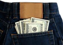 Concetto dei soldi di risparmio Fotografia Stock Libera da Diritti