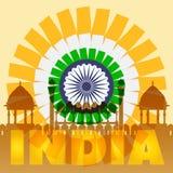 Concetto del manifesto dell'India Vettore eps10 Fotografia Stock Libera da Diritti